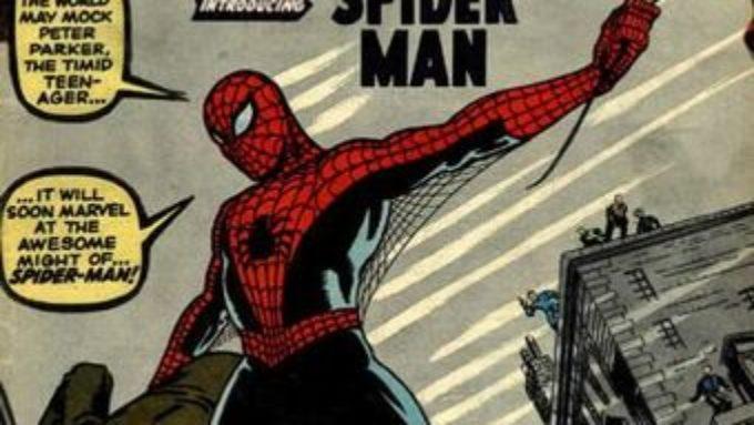 AMAZING FANTASY #15 (1962): 1st Spider-Man